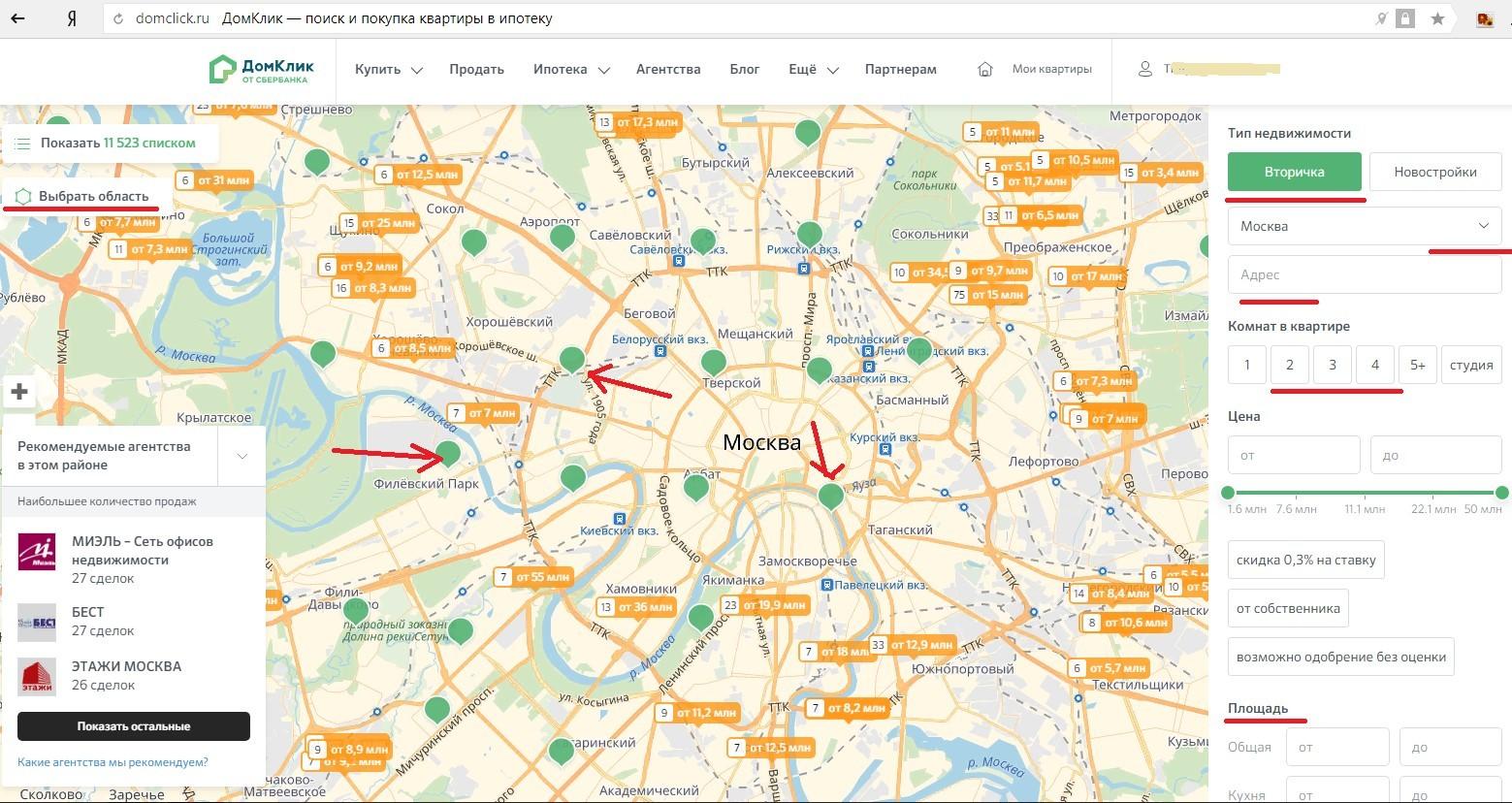 Клавиша в ДомКлике «Вторичка» — подвижная карта с объектами