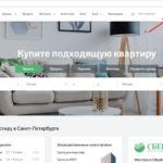 Подробно об ипотеке на вторичное жилье ДомКлик от Сбербанка