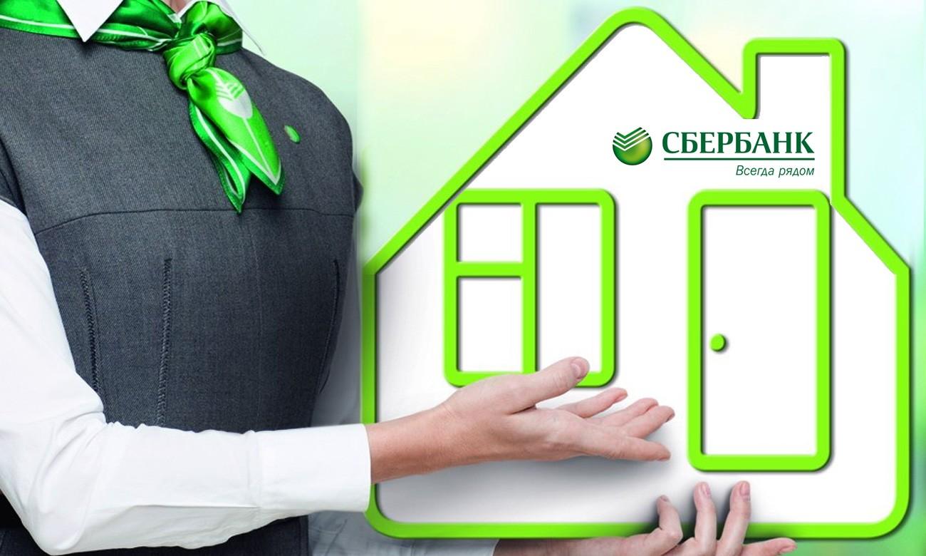 Истек срок одобрения ипотеки сбербанк