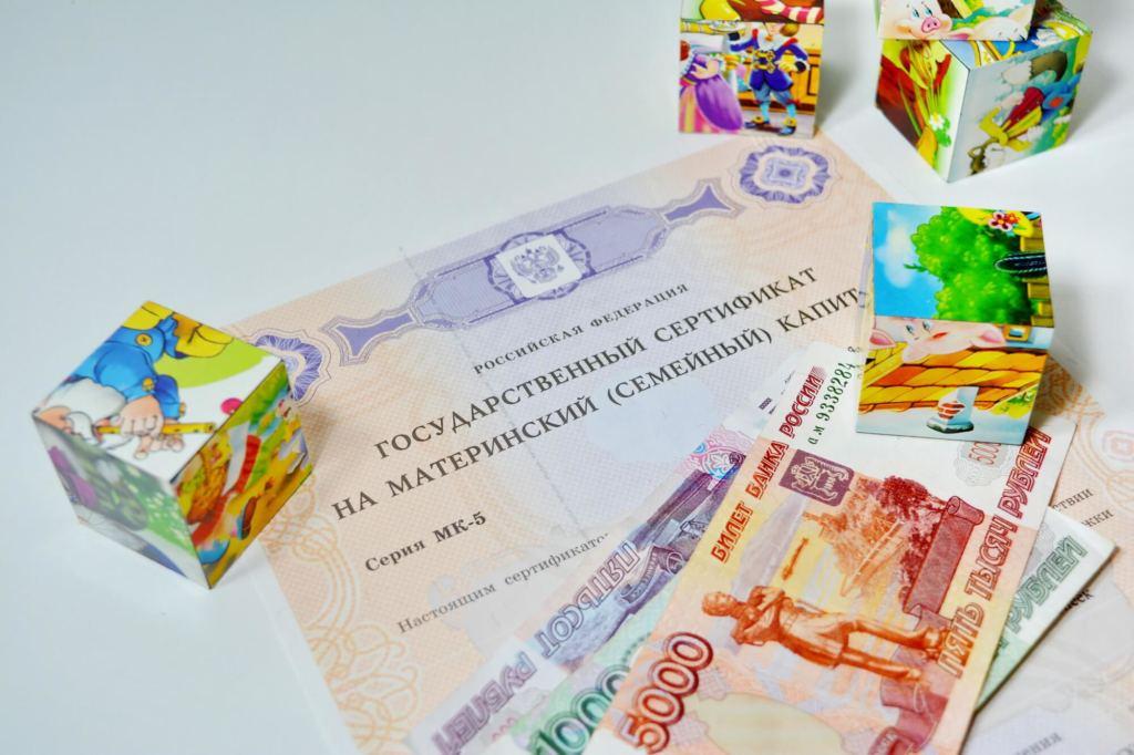 рефинансирования ипотеки материнским капиталом