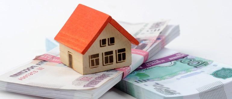 Отсрочка по уплате ипотеки
