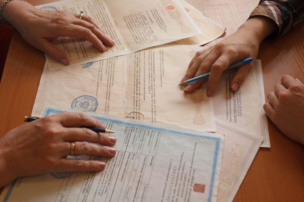 Пакет документов для продажи