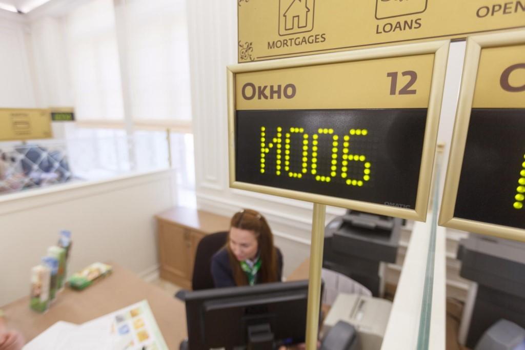Рассчитать ипотеку без первоначального взноса