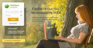 Преимущества онлайн-банкинга