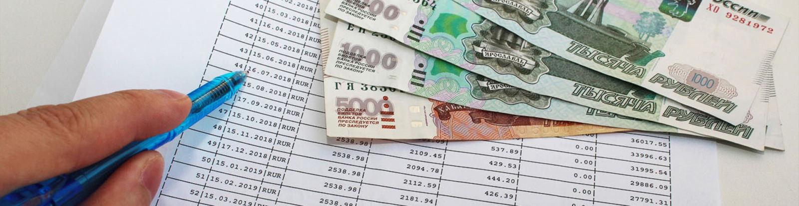 Схемы досрочного погашения ипотечного кредита